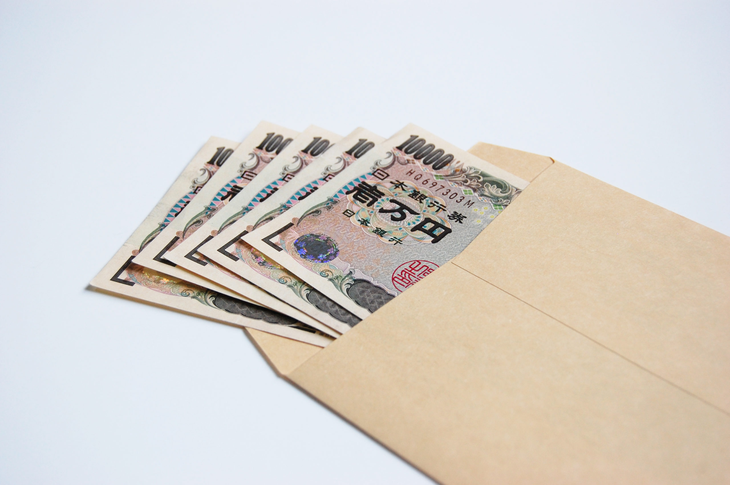 区 円 万 江戸川 給付 10